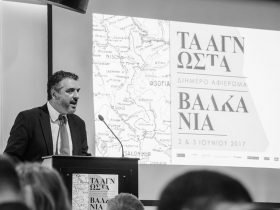 Prof. Ioannis Armakolas © Marianna Katsaouni